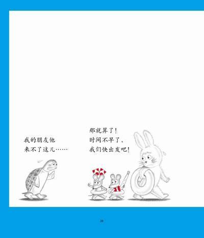《可爱的鼠小弟22-鼠小弟去海边:世界绘本经典中的