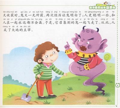 小青蛙系列卡通
