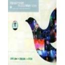 张学友2004*活出生命LIVE演唱会(2CD)(CD)