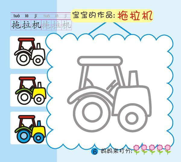 儿童简易画图片大全_免费儿童简易画图片大全图