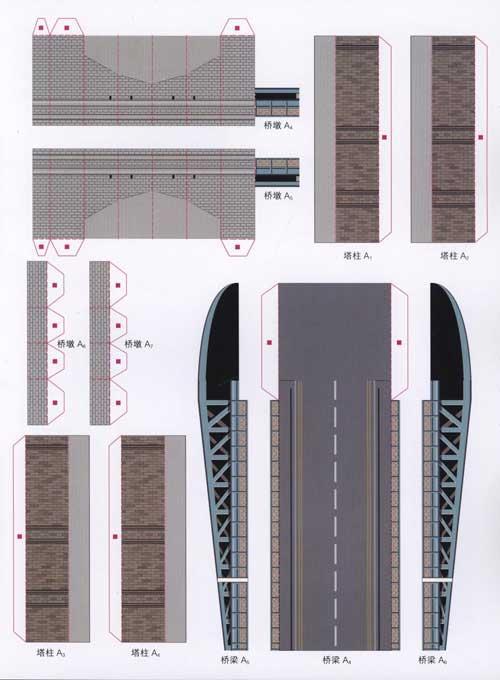 360°儿童情景立体纸手工·伦敦塔桥-林方明