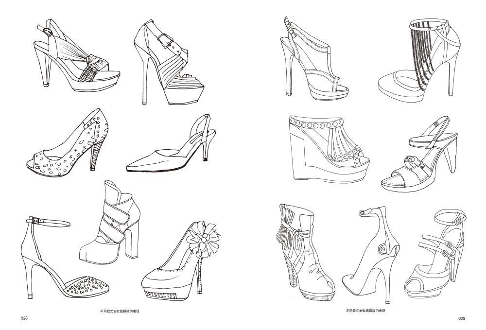 包括服装设计表现概述,人物比例及画法,服装配饰及画法,服装局部画法