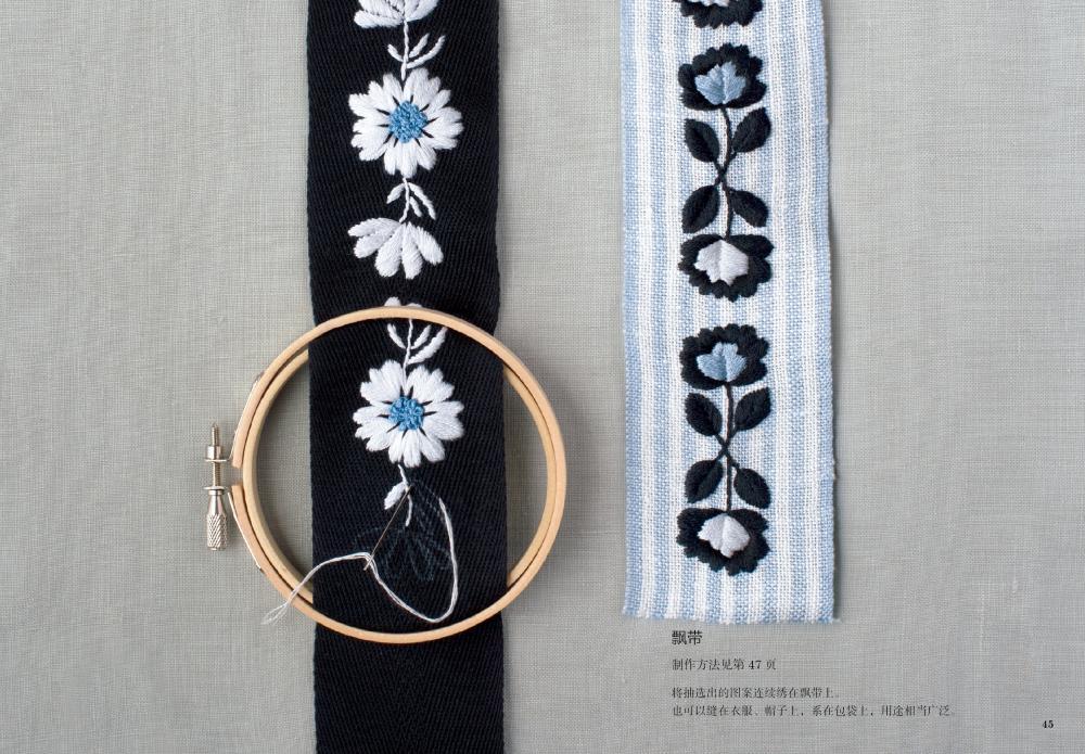 花草与动物的可爱刺绣