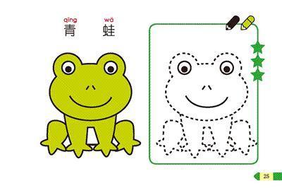 本书是实用的简笔画工具书,兼具绘画和认物两种功能,亦可作为幼儿园的