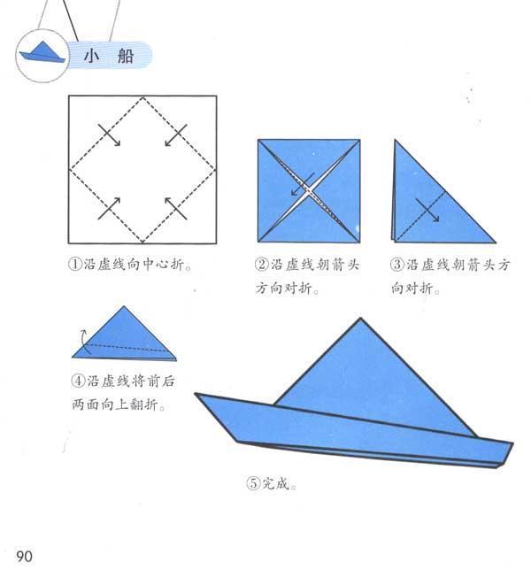 《巧手折纸 想象篇》(崔钟雷)【简介|评价|摘要|在线