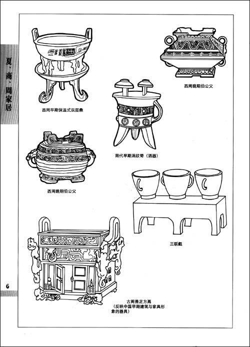 古代鞋手绘设计图