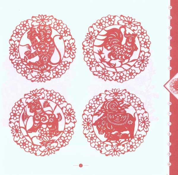 中国民间美术丛书--十二生肖剪纸-周艳伟-手工diy