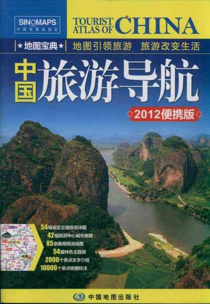b大连 b1悠游辽东海湾 大连-营口-盘锦-锦州-葫芦岛-兴城 ……
