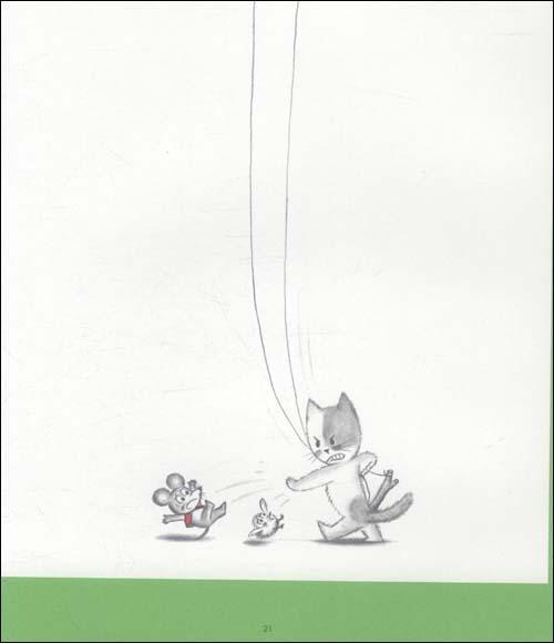可爱的鼠小弟10-鼠小弟荡秋千(世界绘本
