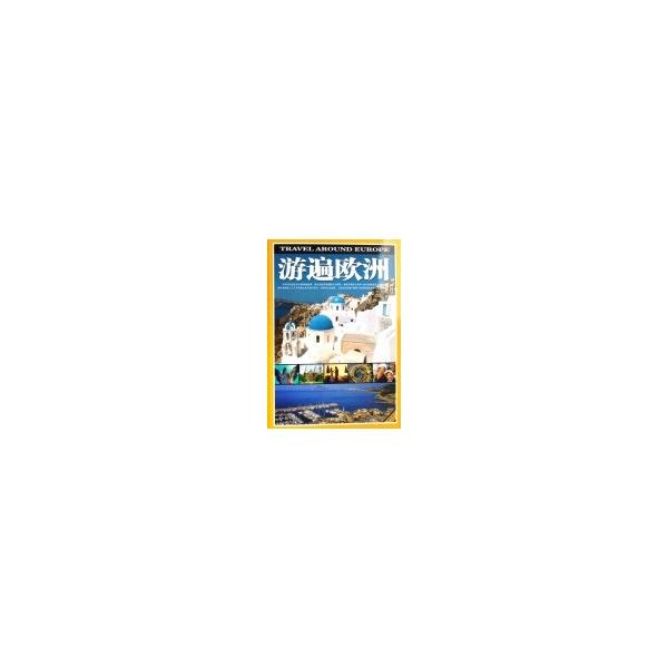 列支敦士登 瓦杜兹/邮票和邮戳 丹麦 哥本哈根 &