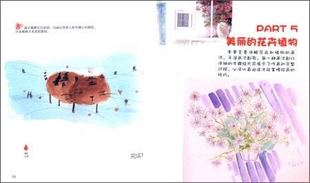 《从零开始随心绘/温馨水溶性色铅笔/颖涵》()【简介