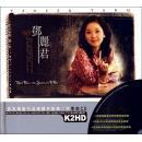 君心知我心—邓丽君(2CD)