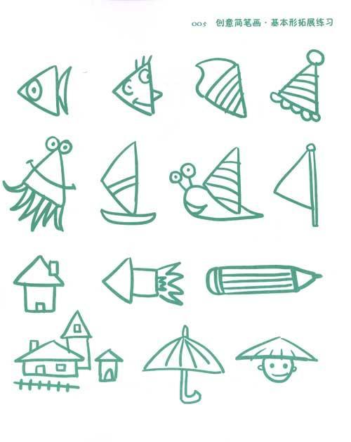 《创意简笔画》(雷咏时)【简介|评价|摘要|在线阅读