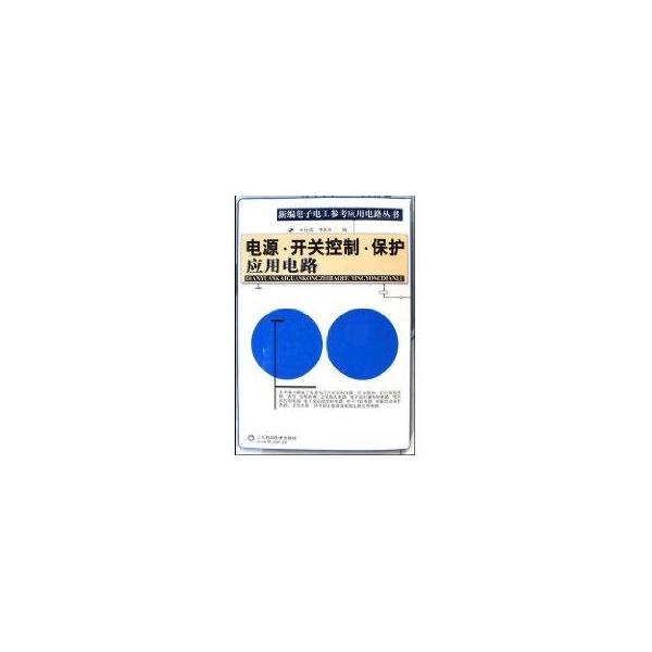 一款简单易制的四路音频切换开关电路/172