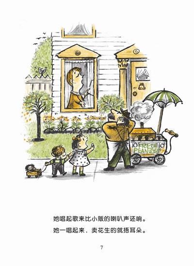 哈利和爱唱歌的邻居:世界绘本史上最经典的小狗形象