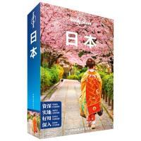 孤獨星球Lonely Planet旅行指南系列:日本
