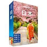 孤独星球Lonely Planet旅行指南系列:日本(中文第4版)