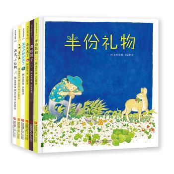 爱的礼物绘本馆·第2辑(全6册)