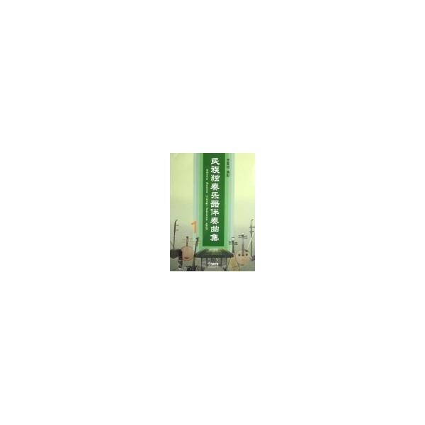 江河水(二胡与乐队) 商品评论(0条)