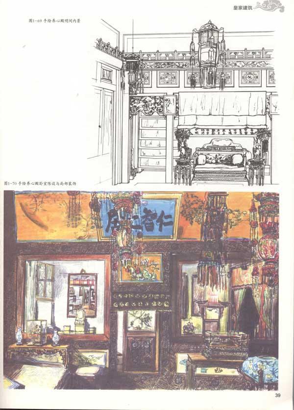 破旧的宫殿手绘插画