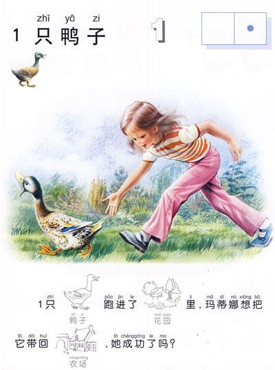 玛蒂娜与可爱的动物/玛蒂娜故事贴纸书(第2辑)