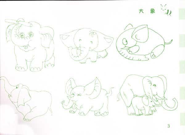 儿童鸽子画法步骤