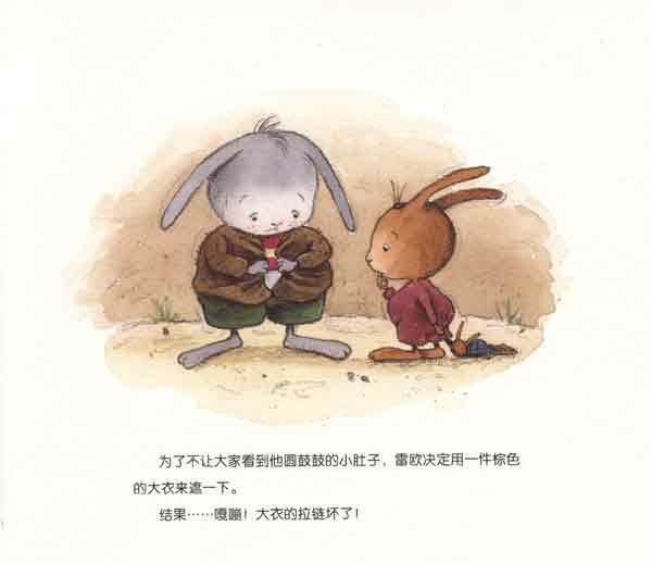 这只可爱的小兔子