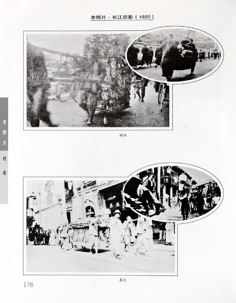 七十年代长江航运的信号塔