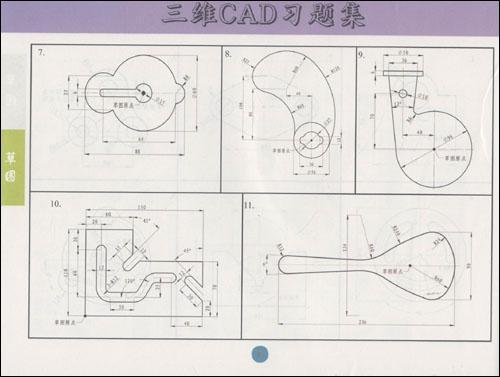 三维CAD习题集(配图纸)简介,三维CAD习题集口清扫cad光盘图片