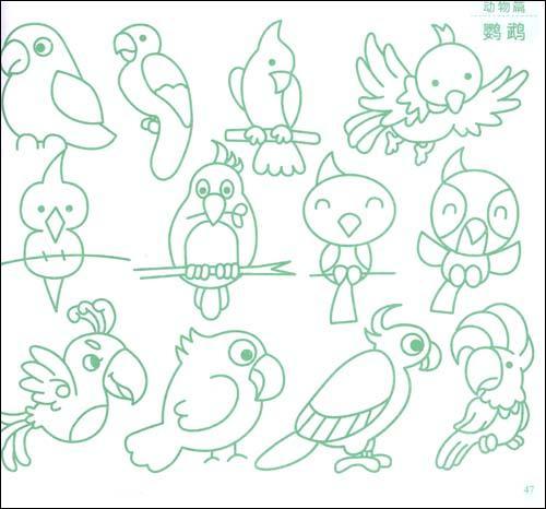目录 动物的画法及图例动物篇植物的画法及图例植物篇果蔬的画法及