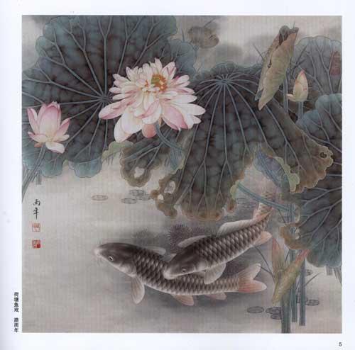 工笔花鸟画集萃-路雨年等-绘画作品-文轩网