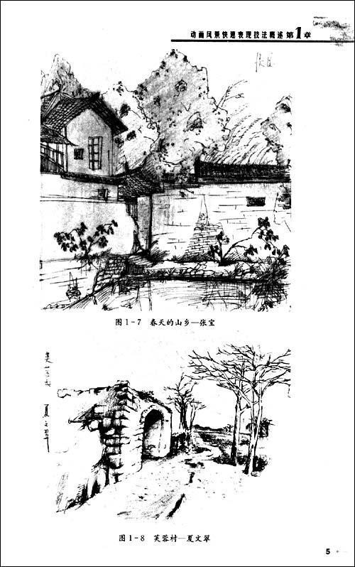 黑白灰装饰树木画图片大全