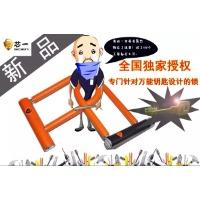芯一J型锁 *新国家发明专利,U型单车锁 抗16吨液压剪款
