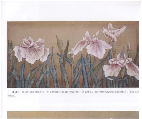 国色荣华·重彩花卉画法-姚蓉蓉-技法教程-文轩网
