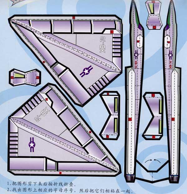 立体手工-新型战机类-创美智酷-漫画/绘本-文轩网