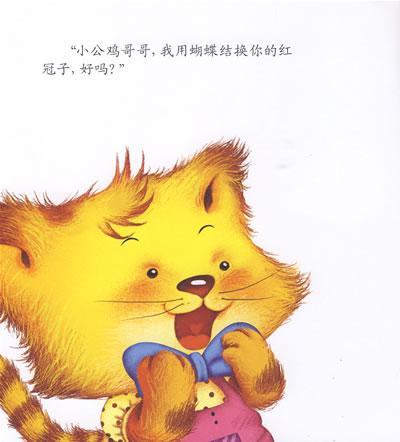 小猫爸爸简笔画