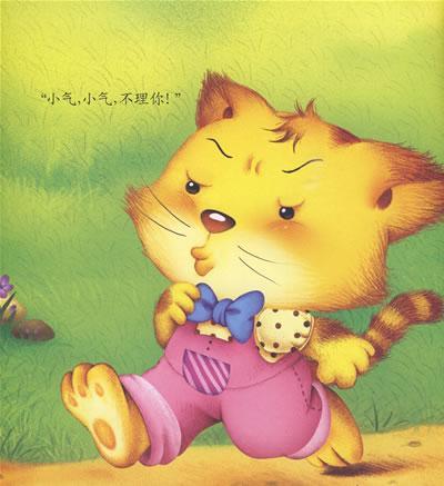 小花猫生气了,她觉得小公鸡很小气