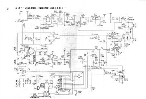 电磁炉版蜜汁叉烧的做法步骤图,怎么做好吃