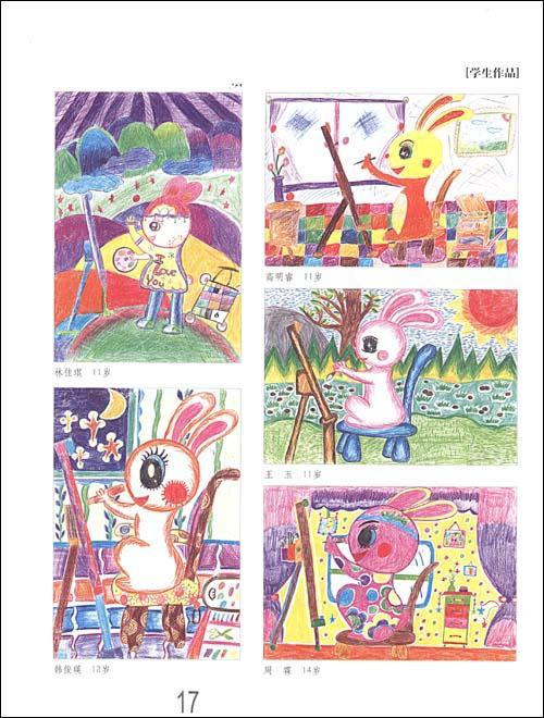 彩色铅笔画教程