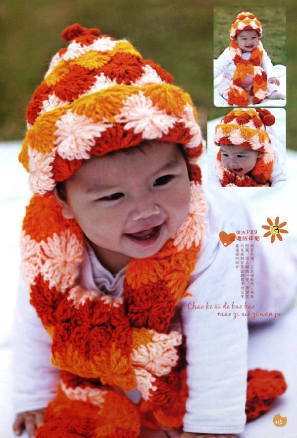 超可爱的宝宝帽子,鞋,玩具