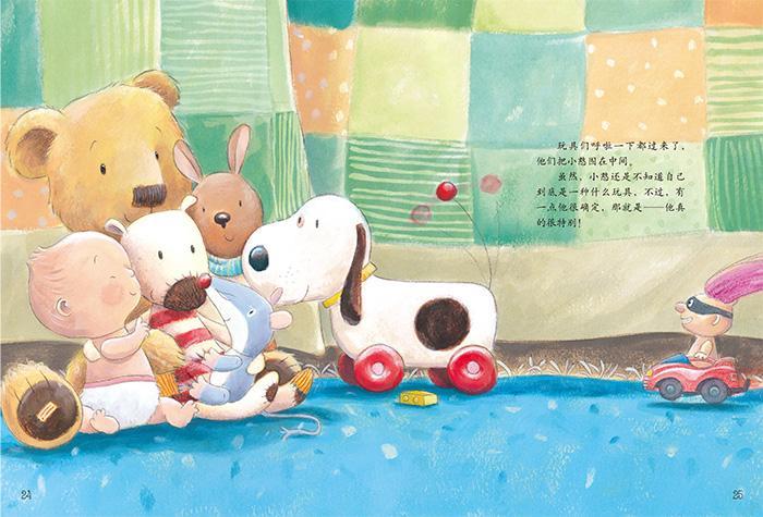 小小熊还能和爷爷再一起爬上树屋,欣赏外面的美景?