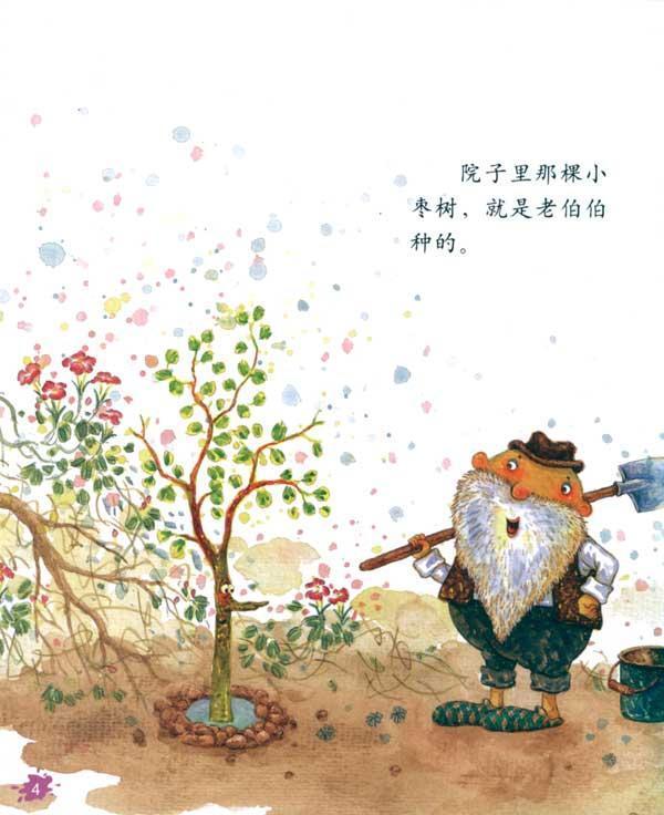 画春天柳树的图画内容儿童画春天柳树的图画图