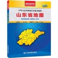 山东省地图 盒装折叠版 新版权威大比例尺1 72万行政区划地