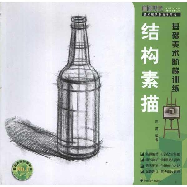 不锈钢水壶素描图片大全 单体水壶 素描静物单体不锈钢图片