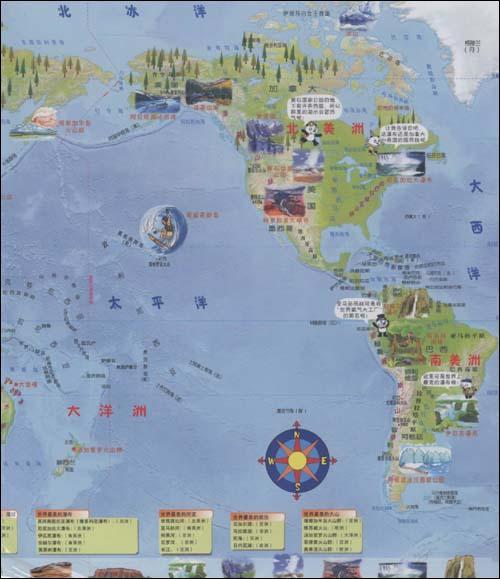 我的diy地图:少儿世界地图