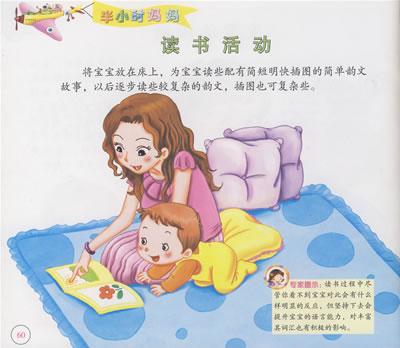 幼儿睡觉简笔画彩色