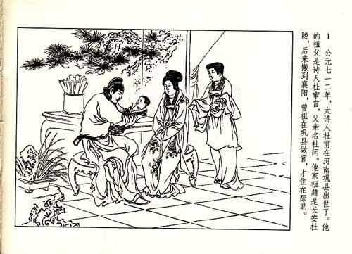 民间故事是民俗文化的一种表现形式,它以口述的形式世代相传,其中图片
