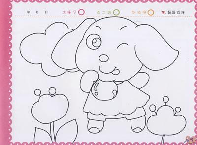 动漫 简笔画 卡通 漫画 手绘 头像 线稿 400_295