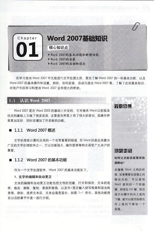 公司抬头纸word模板_word个人简历模板