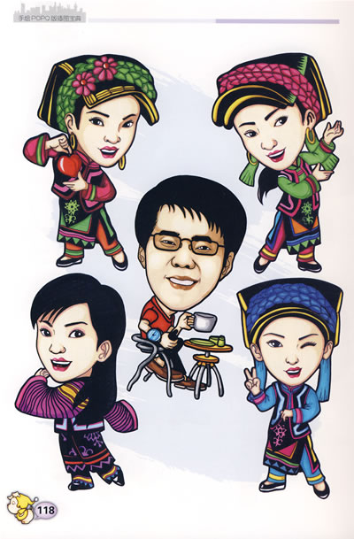 8     《手绘popq版插图宝典》由泰山手绘pop工作室创立人泰山(王猛)